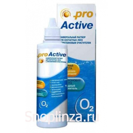 Optimed ProActive (125 мл)